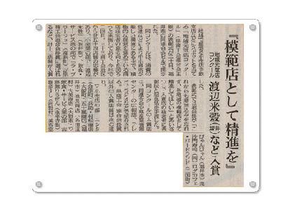 article[1].jpg3
