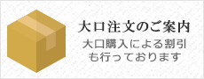 other-bnr03