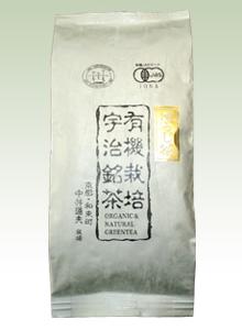 認定有機栽培宇治銘茶 無農薬 【ほうじ茶】150g入