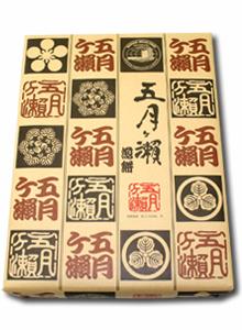 名代手焼煎餅 「五月ヶ瀬」21袋 (21枚入)