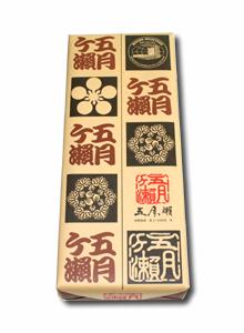 名代手焼煎餅 「五月ヶ瀬」8袋 (8枚入)
