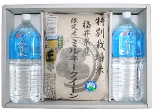 無農薬ミルキークイーン【匠】とお水のセット