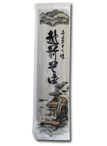 福井県の越前そば 乾麺200g入×1袋