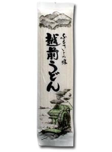 福井県の越前うどん 乾麺200g入×1袋