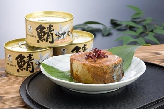 若狭・小浜の味 鯖味噌煮缶詰(1缶)