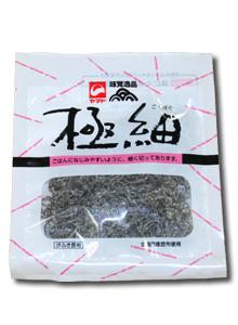 hosokonbu
