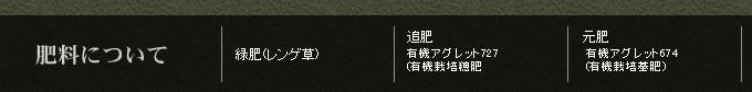 id_grude_michishita02-img05