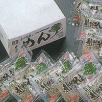 福井県の越前そば 生麺2食入×10袋