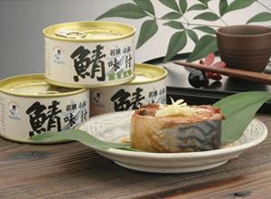 若狭・小浜の味 鯖味付缶詰 【生姜入】  (1缶)
