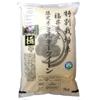 特別栽培米 無農薬 ミルキークイーン