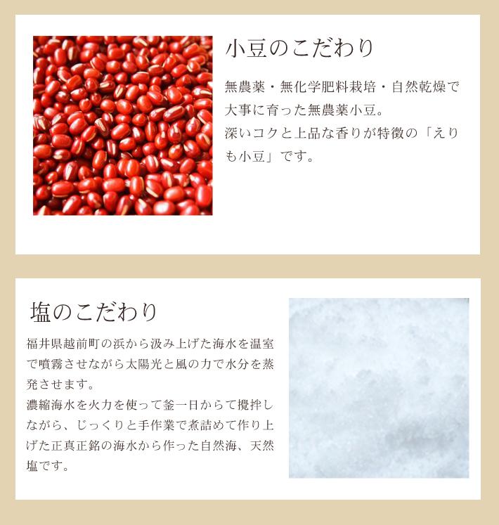 酵素玄米(寝かせ玄米) 無農薬6