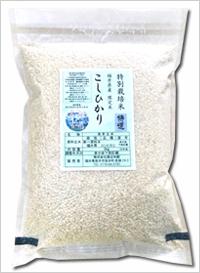 発芽玄米 無農薬 コシヒカリ