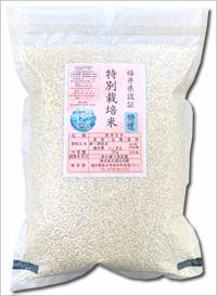 発芽玄米 にこまる