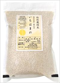 いちほまれ 発芽玄米