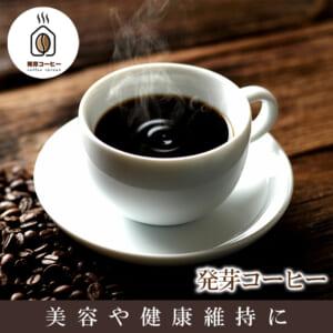 ha-cofee-10